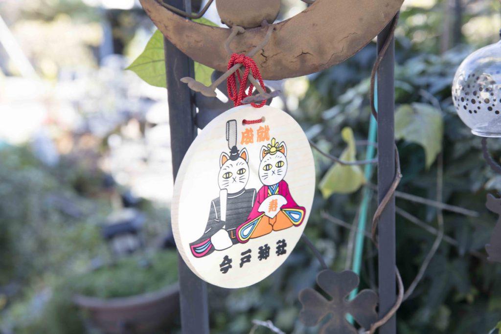 今戸神社4