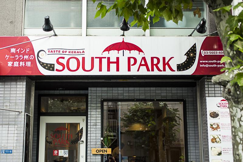 SouthPark-018