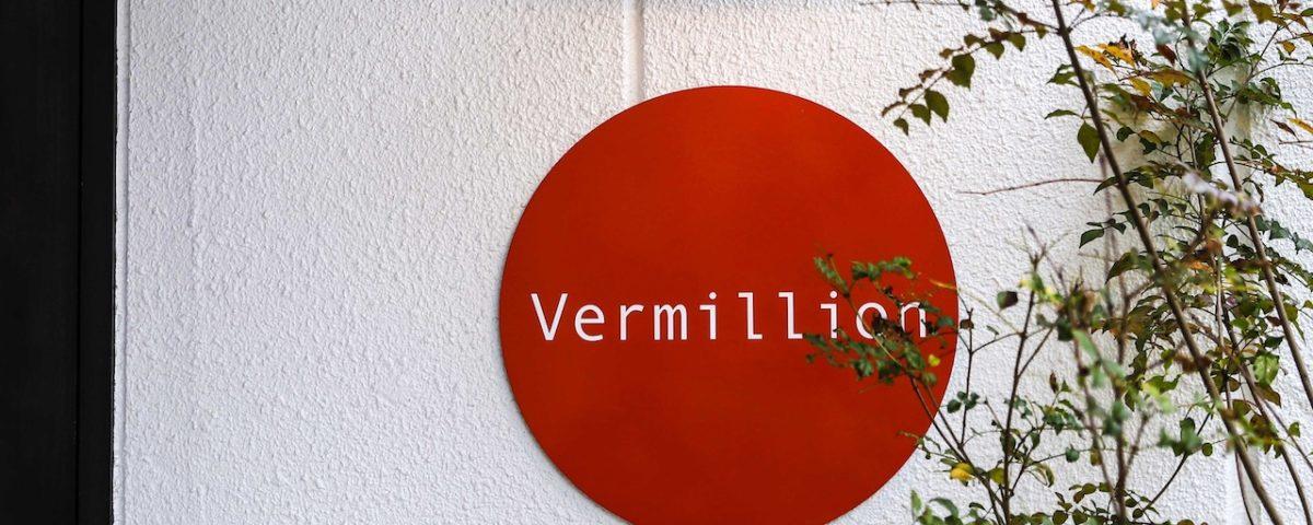 自然に囲まれながら充実した時間を過ごせるカフェが、伏見稲荷大社すぐそばにありました〈Vermillion-cafe.(バーミリオンカフェ)〉~カフェノハナシin KYOTO vol.11~