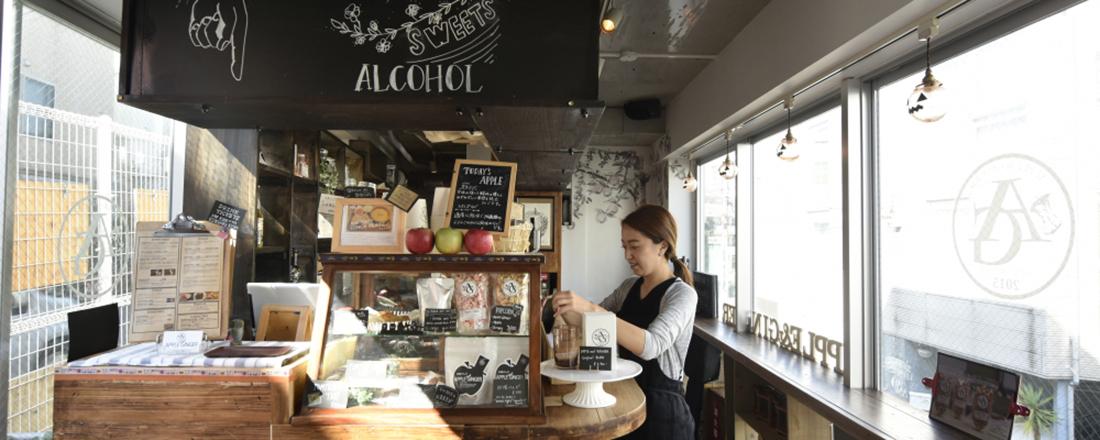 今、ホットな街【奥渋谷】でゆったりデートを。お洒落で美味しいお店巡りプラン!