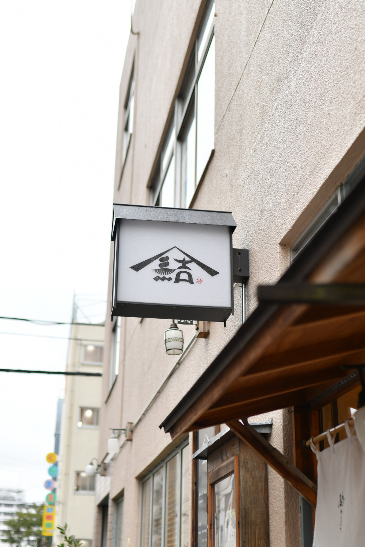 yuwaeru_0032