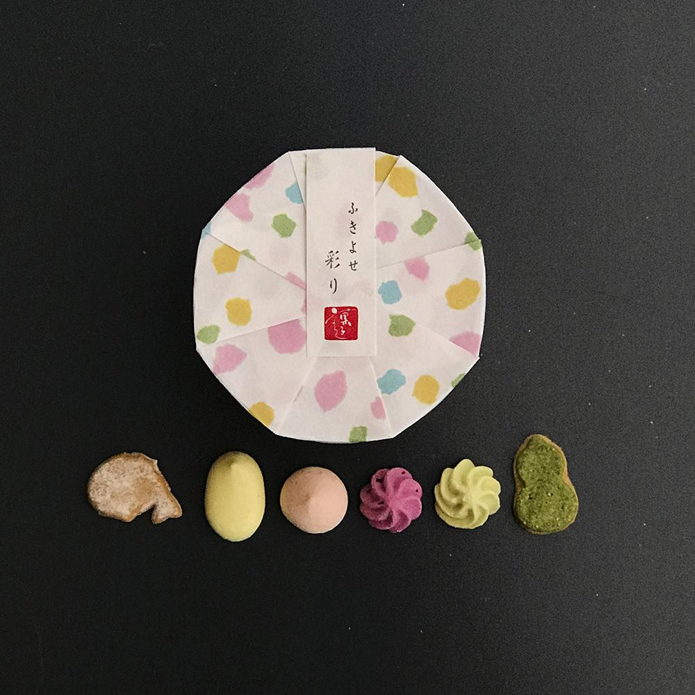 「ふきよせ 彩り」1箱980円(税込)