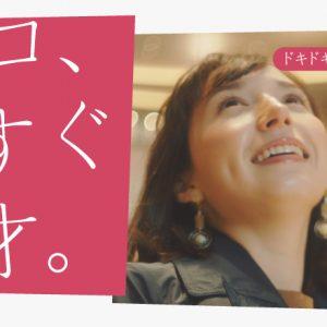 Hanako30周年スペシャルムービー公開中!東京ミッドタウン日比谷&Hanako「この街の素敵な大人」