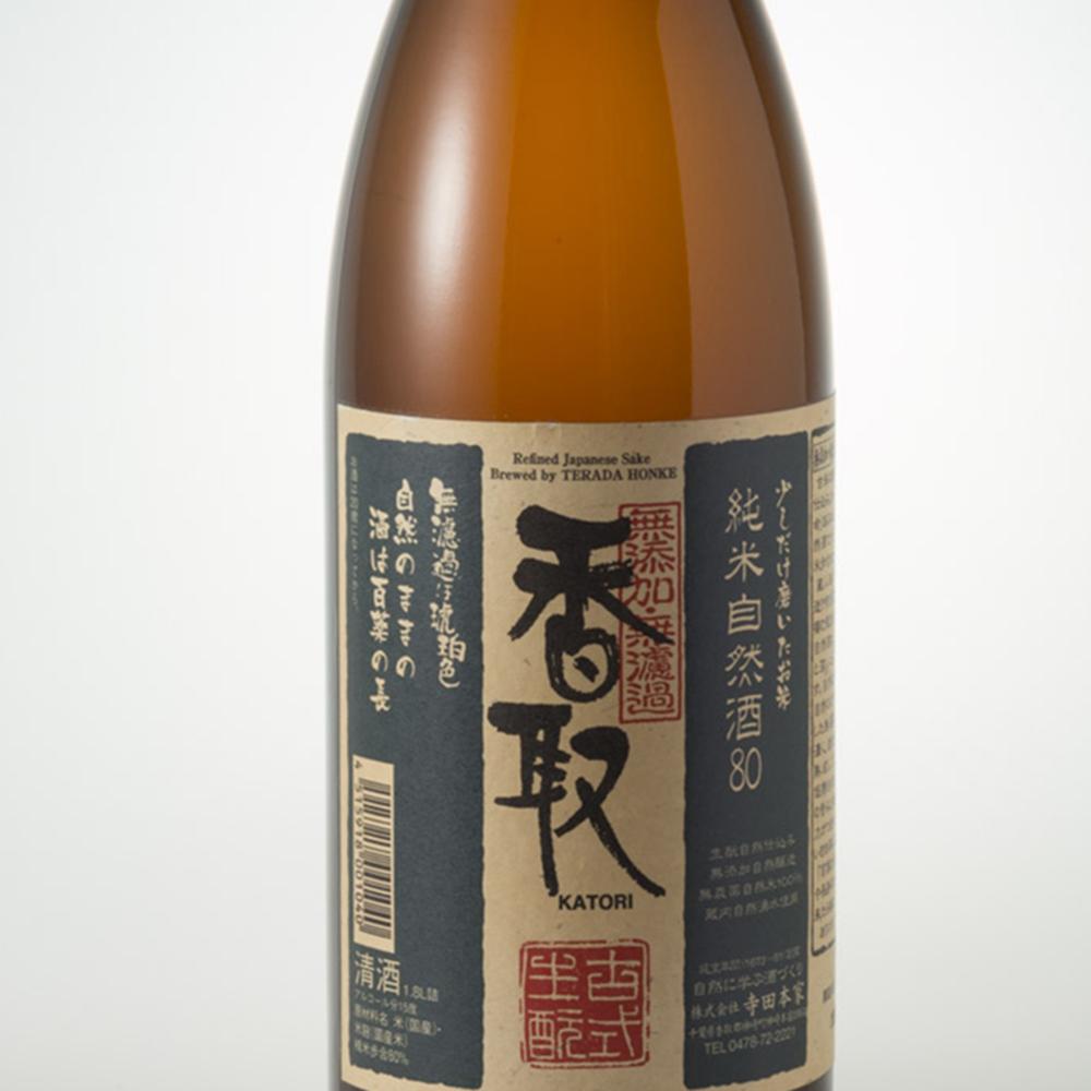 「純米80 香取」1合720円
