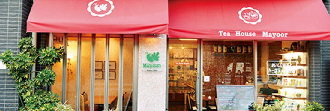 Tea House Mayoor