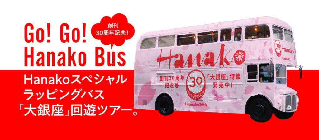 bus-topslider