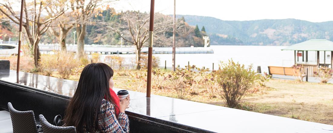 週末プチ旅行におすすめ!【箱根】をおいしく満喫できるおすすめ4軒