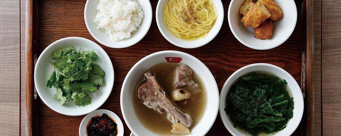 スペアリブ&薬膳スープの「バクテー」専門店も!シンガポール料理がおいしいお店