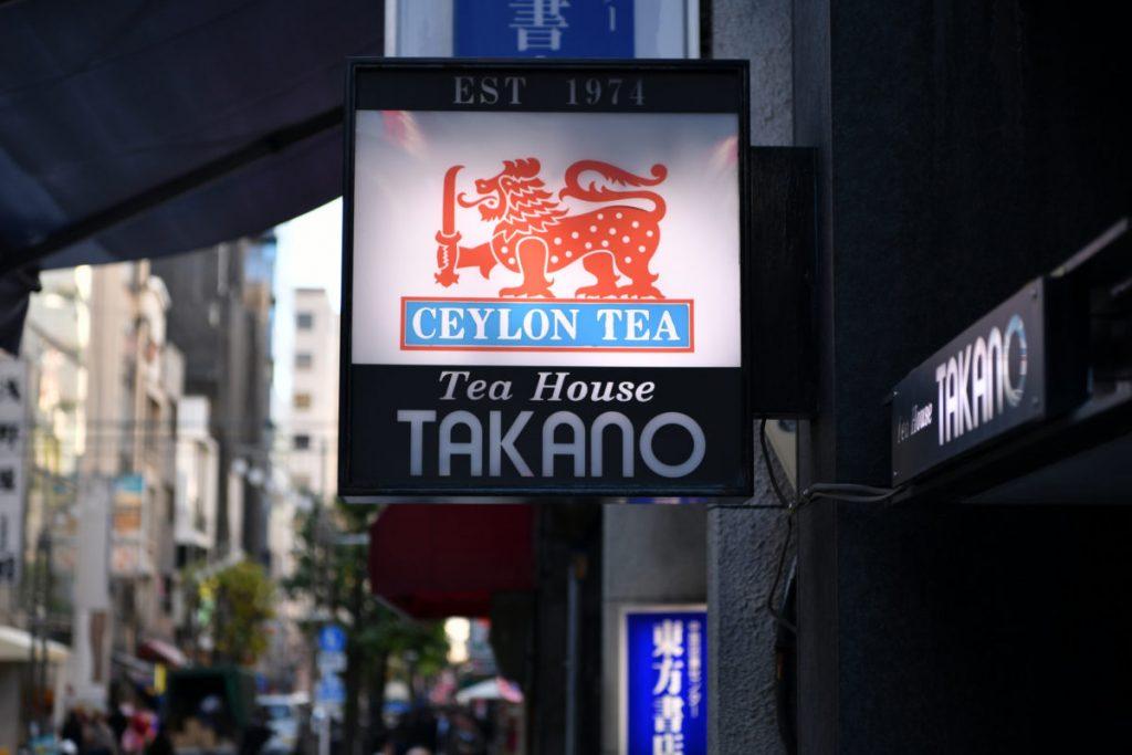 takano_0001