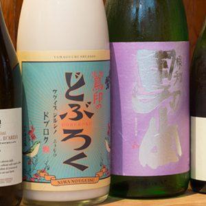 日本酒、ワインが飲みたい日はここ!美味しさの可能性が広がる注目の【ハイブリッド居酒屋】3選