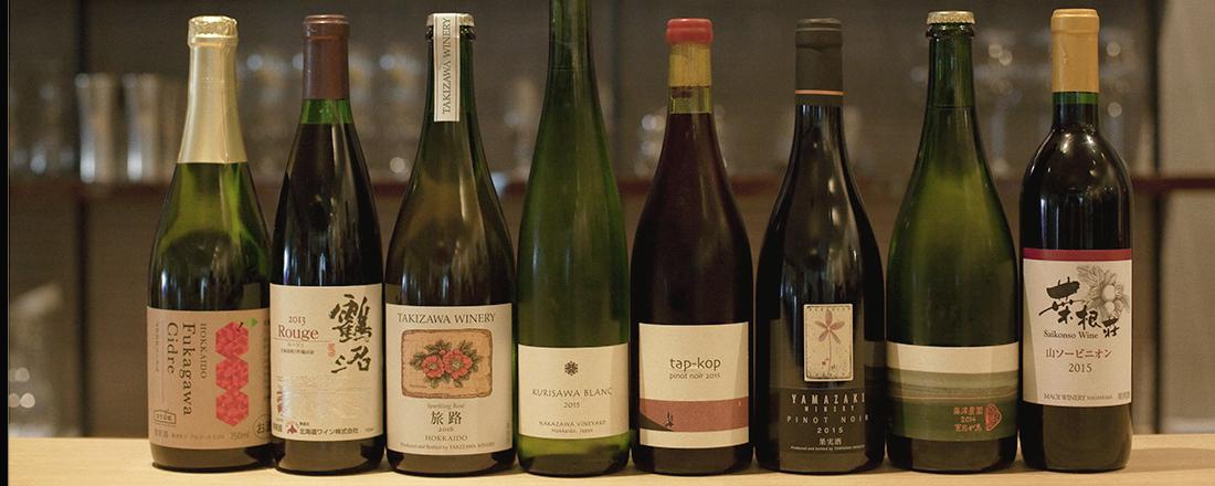 北海道観光にオススメ!【空知ワイン】の魅力探求ツアーでワイン飲み比べセットを楽しもう