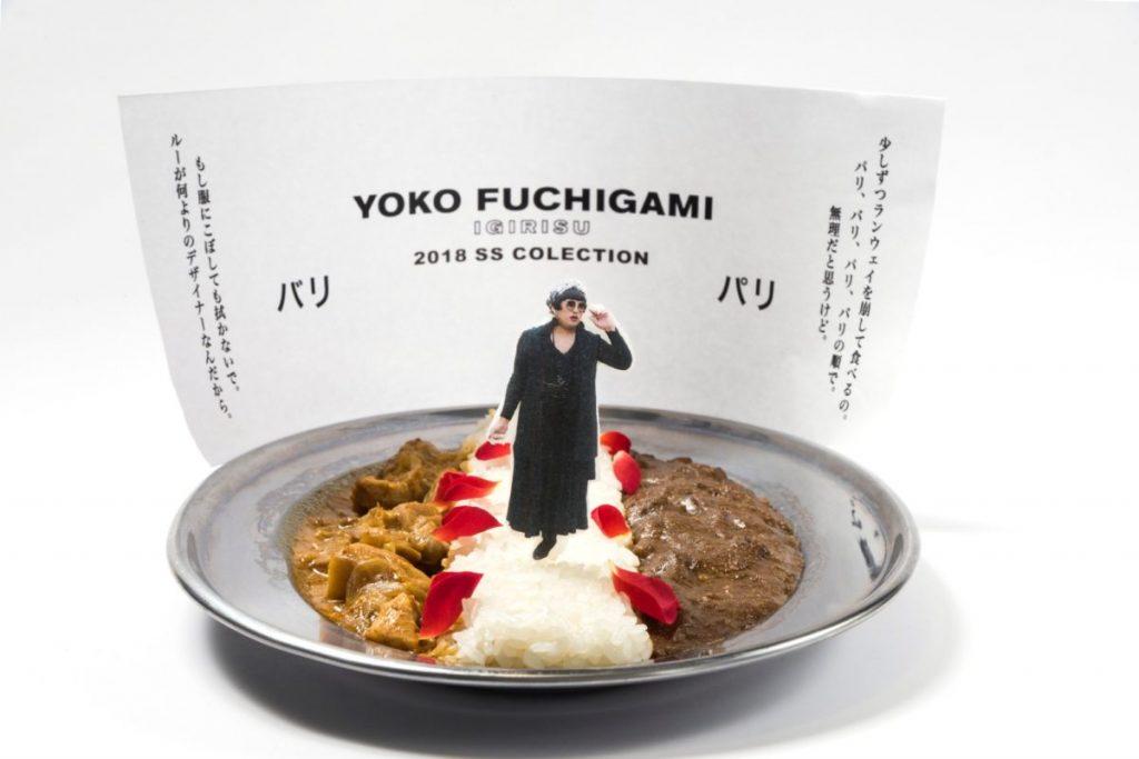 yoko_curry