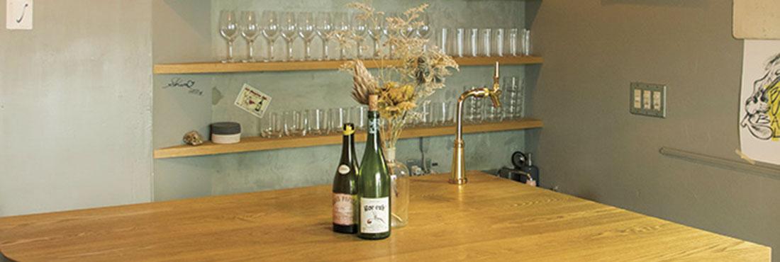 【閉店情報有り】Bar à vin MAISON CINQUANTECINQ