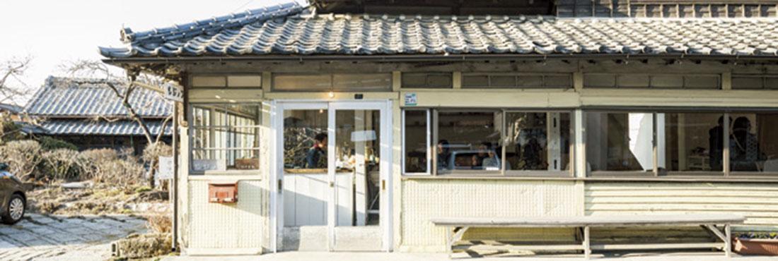 ヒジノワ CAFE & SPACE