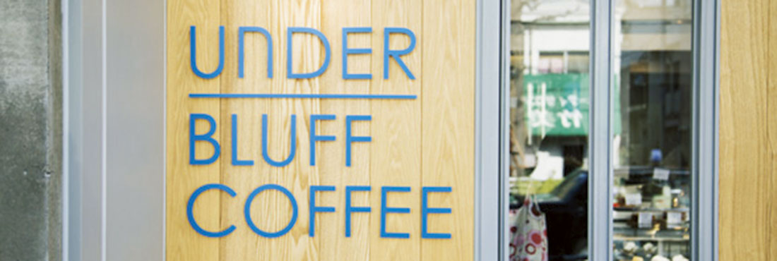 UNDER BLUFF COFFEE