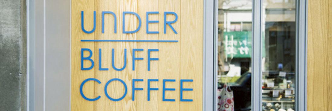 UNDER BLUFF COFFEE