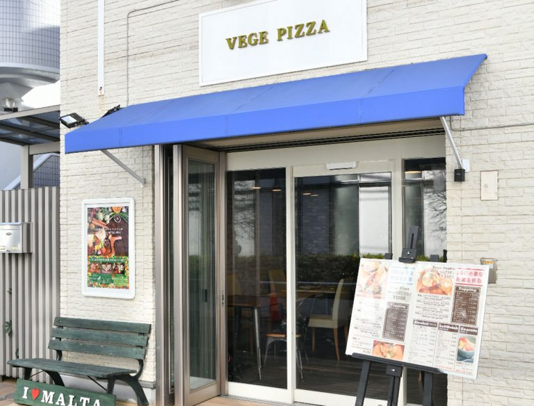 VEGE PIZZA