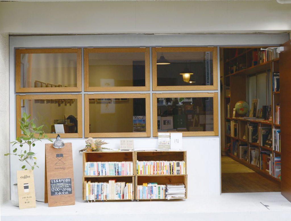 三鷹 book obscura
