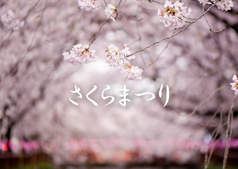 img.hrm_.co_.jp_