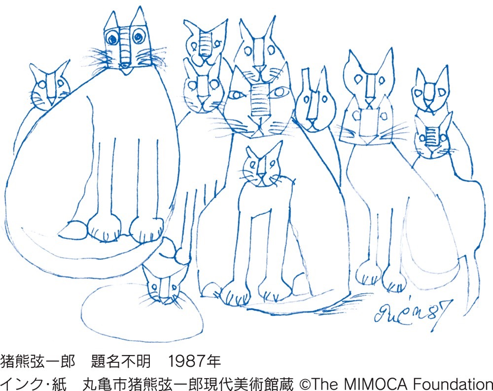 猫たち展プレスリリース_0921