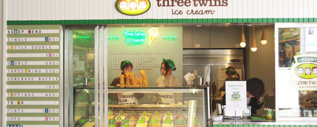 アメリカ発オーガニックアイスクリームブランド〈Three Twins Ice Cream〉が日本初上陸!