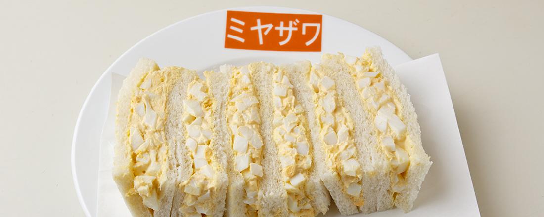 ナポリタン、オムライスが小腹にちょうどいい!軽食がおすすめの喫茶店4選