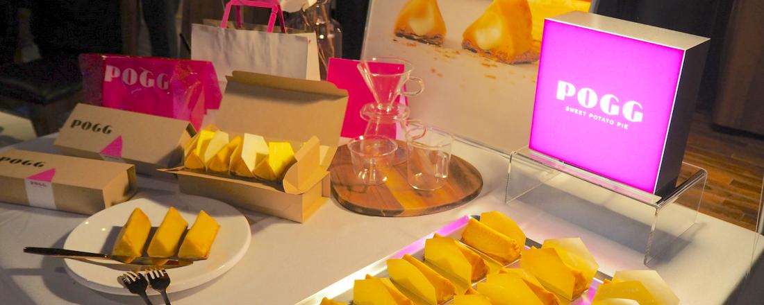 異なる食感が楽しい〈BAKE〉の新ブランドをご紹介。