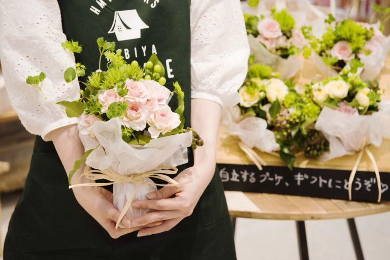 「one bundle」2000円
