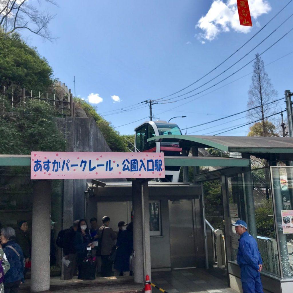 06_asukarugo