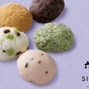 4/24(火)まで!〈六花亭〉の期間限定ショップが〈GINZA SIX〉に初登場。