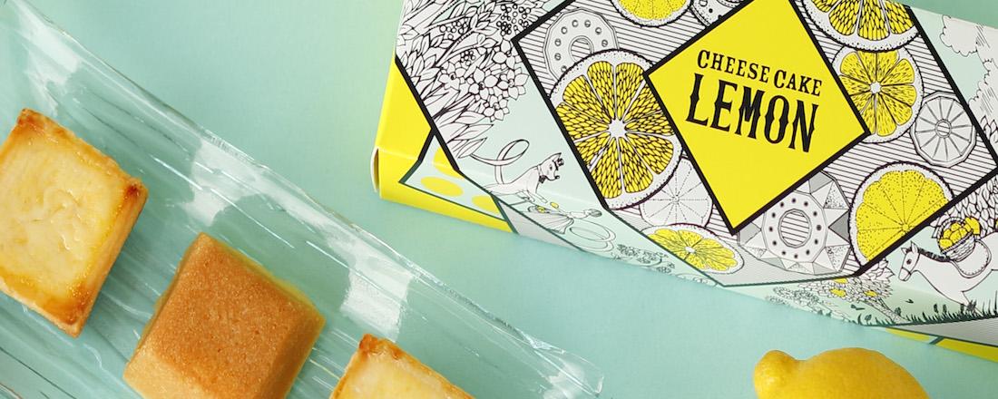 資生堂パーラーから限定販売!これからの季節にぴったりの「夏のチーズケーキ」が登場。