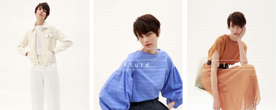 上品な働く女性のための新ブランド【Fluid.】がローンチ記念イベントの参加者を募集!豪華ゲストも。