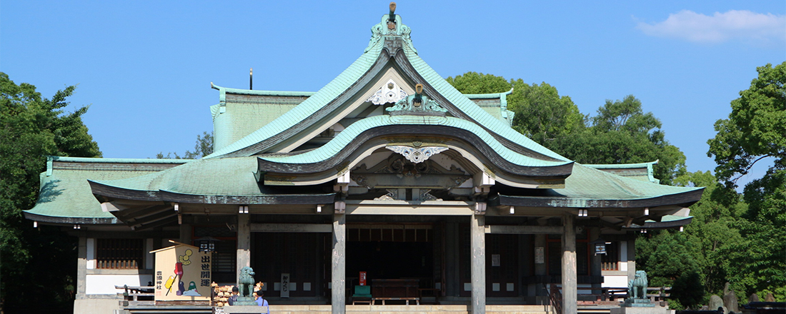 仕事・勝負運アップしたいならここ!東京・千葉・大阪でおすすめ神社3選