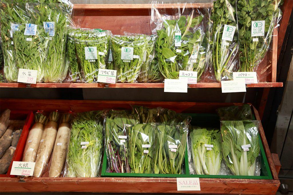 〈アネックス〉は数は多くなくてもユニークな野菜も並べられているのがうれしい。