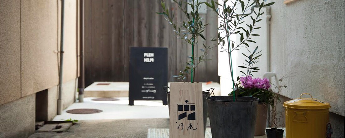 京都の路地にひそむ、隠れ家的ショップ3軒