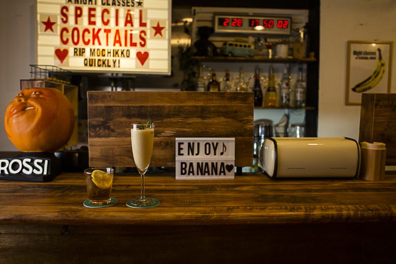 banana-019_atari