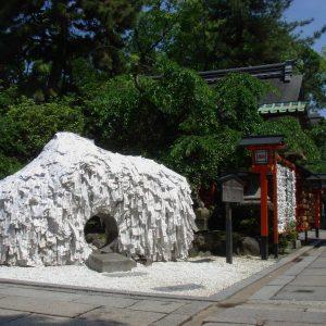 安井金比羅宮 京都