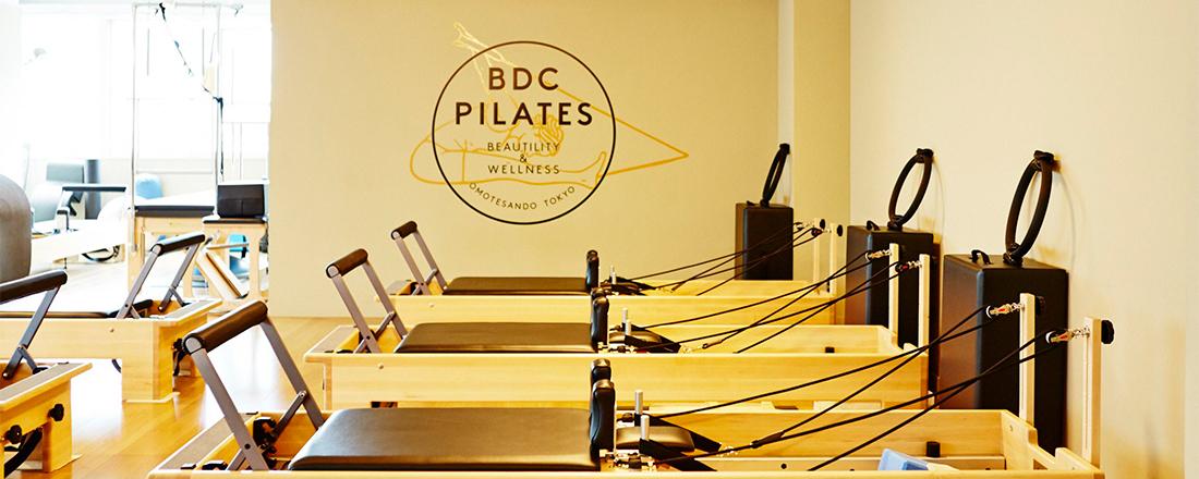 美しく痩せるならコアを鍛えるべし!おすすめのピラティススタジオ4施設