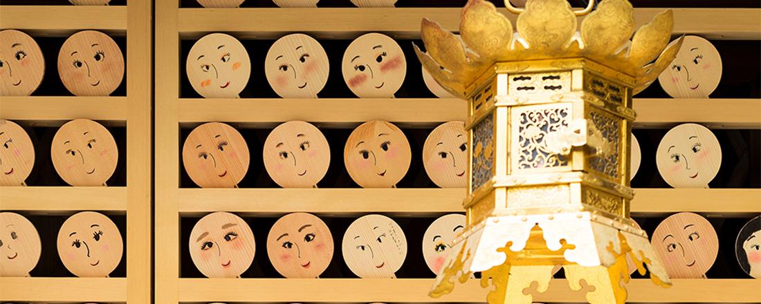 キレイになりたい女子は、京都の神社で美容祈願!