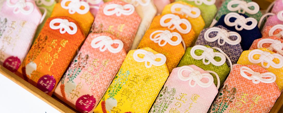 玉の輿から、腐れ縁・悪縁の断ち切りまで。恋に悩む女子におすすめの京都・奈良の縁結び神社2選