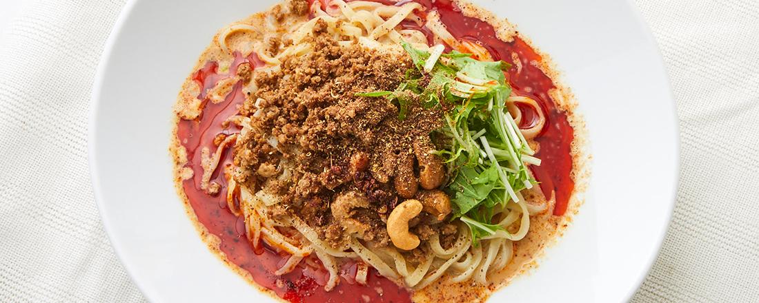 汁なし担々麺から麻婆麺まで。銀座のやみつき旨辛麺3選