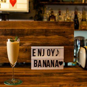 n_banana-019_atari