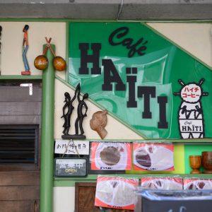 餃子にカレーにベトナム料理も!ディープな旨さがある【中野】の絶品グルメ店3選