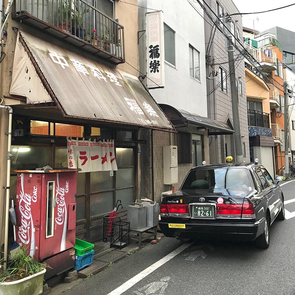 21_shitamachikan