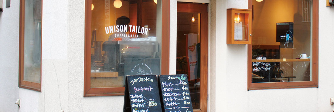 UNISON TAILOR COFFEE & BEER