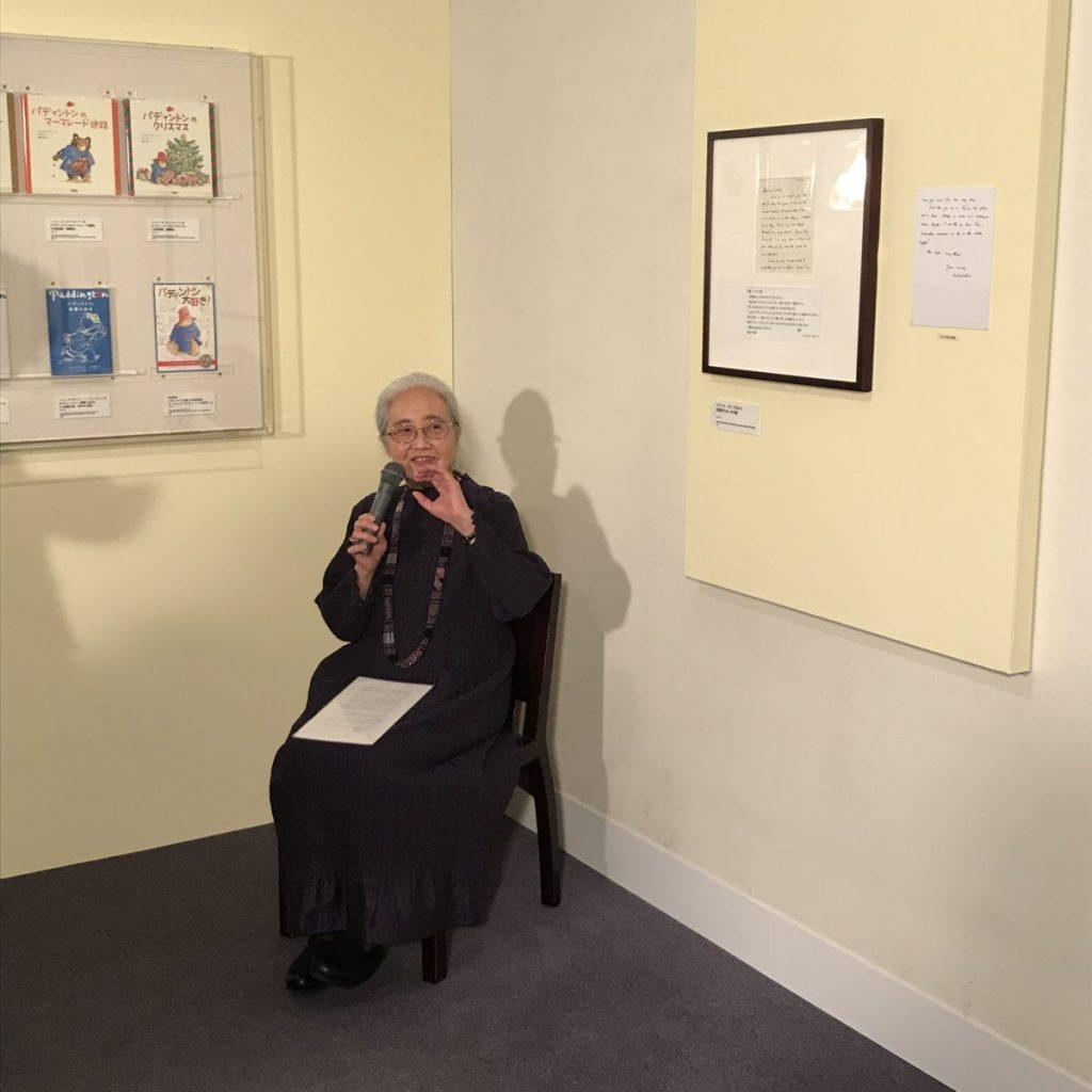 本展監修者の松岡享子さん マイケル・ボンドさんからの手紙の前で。