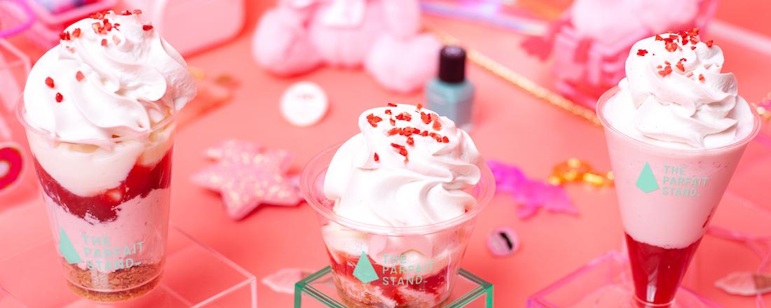 パフェ専門店〈THE PARFAIT STAND〉から、夏にぴったりな新商品「飲むパフェ」登場!
