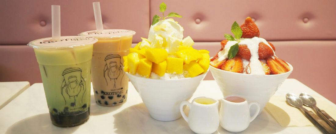 日本初上陸!韓国の人気カフェ〈SELECT CAFE KKOTBING〉が自由が丘にオープン。