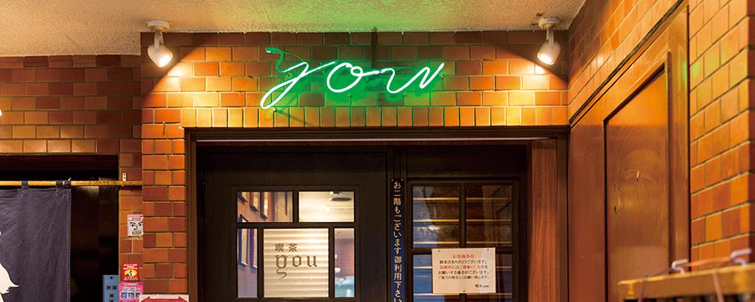 外装からおしゃれ!東京のフォトジェニックな喫茶店&カフェ3選