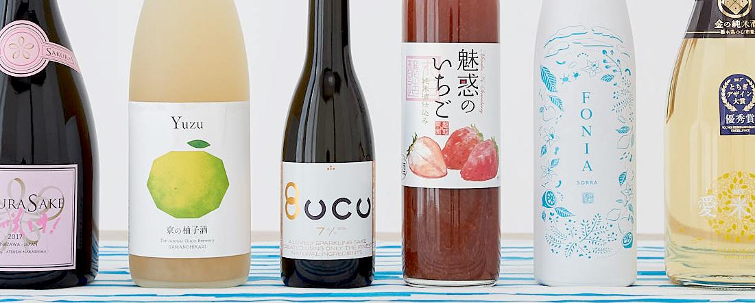 ホームパーティーで人気のお酒とは?話題の最新スタイル酒店〈未来日本酒店〉が厳選した、パーティに似合う6本!